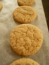 They are just right, somewhat crunchy (I don't like chewy cookies), has a bit of the flavor of the GF flour combo (tastes somewhat healthy), and perfect in form and structure.