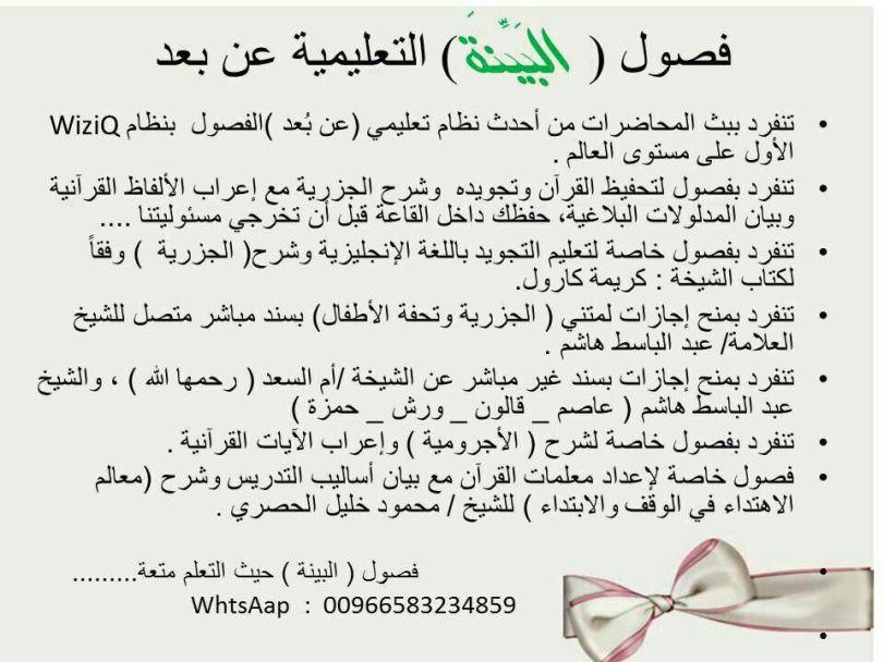 ArabicClass