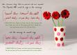 Allahummabika (2)